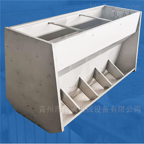 湖南猪场育肥双孔料槽-不锈钢料槽厂家