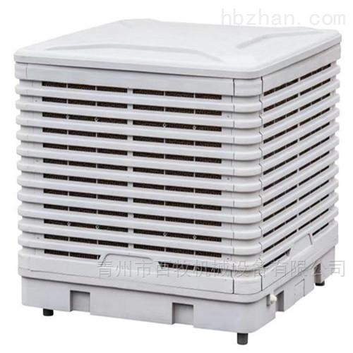 养殖工业空调环保冷风机