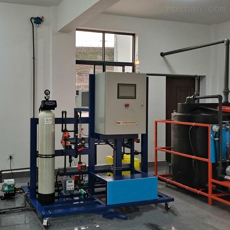 水厂次氯酸钠发生器-自来水厂消毒设备配套