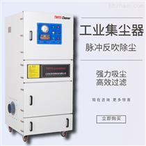 CNC配套工業吸塵器