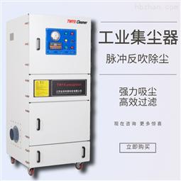 CNC配套工业吸尘器