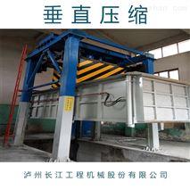 8立方垂直压缩垃圾站中转站垃圾压缩设备