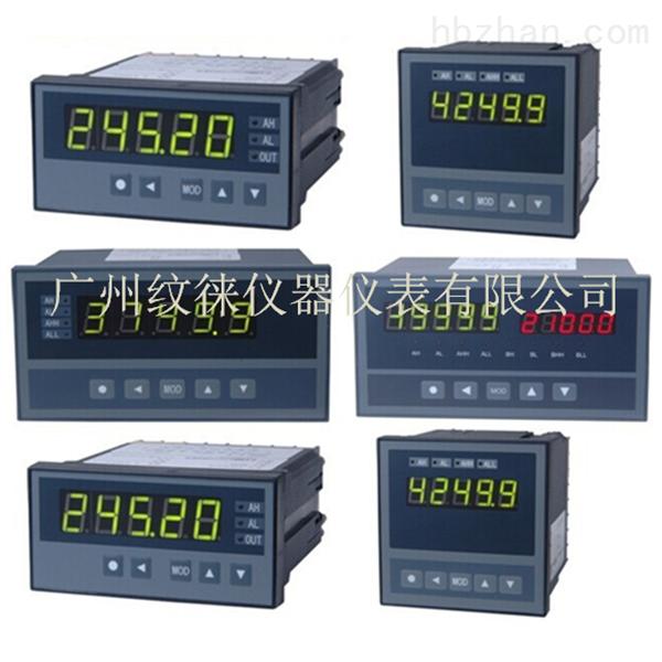 XSC5/A-HIT2C3B1V0N调节仪