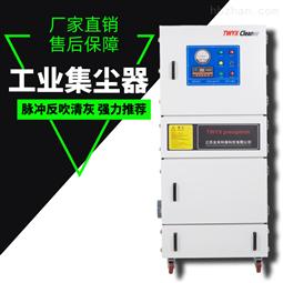 防爆型工业吸尘器