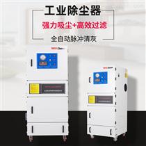 機械制造廠工業用吸塵器