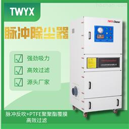 高效型工业吸尘器