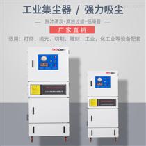 臺式工業吸塵器