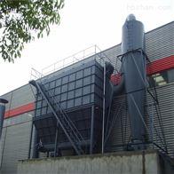 ppc95-5电子厂脉冲除尘器