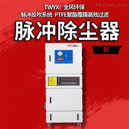 小型移动式工业吸尘器