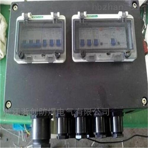 防水防尘防腐磁力启动器厂家