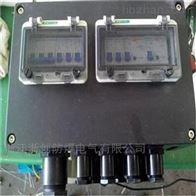 FQS-10A防水防尘防腐磁力启动器厂家