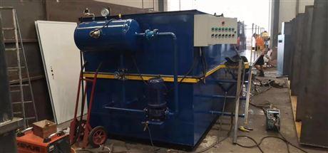 生物制药污水处理设备