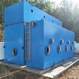 一体化净水装置