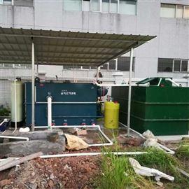 养殖屠宰废水处理设备