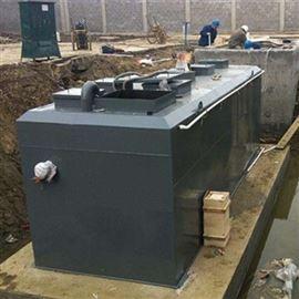 垃圾渗滤液废水处理设备