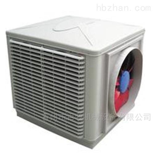 四川畜牧养殖冷风机-工业降温风机厂家
