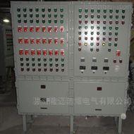 防爆风机配电箱供应