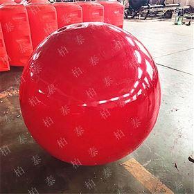 FQ300柏泰塑料浮球