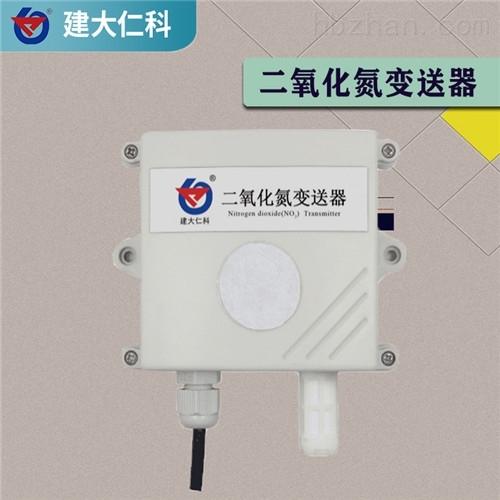 建大仁科二氧化氮变送器 防护等级高