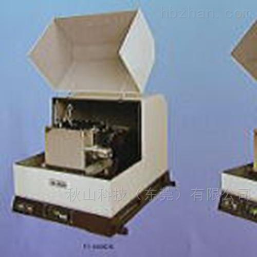 日本CMT树脂冷冻破碎机TI-500DX型
