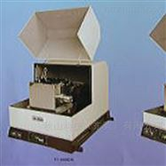 日本CMT塑料冷冻破碎机TI-500DX型