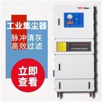 工業吸塵器3kw
