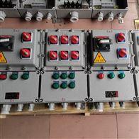 BJX铸铝防爆接线箱