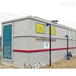 一体化生活污水处理设备-山东
