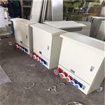 南京 供应检修电源箱