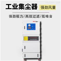 吸粉機工業吸塵器