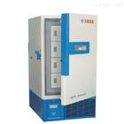 DW-HL218中科美菱-86℃低温冰箱价格