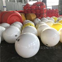 水面悬浮式警戒浮漂球