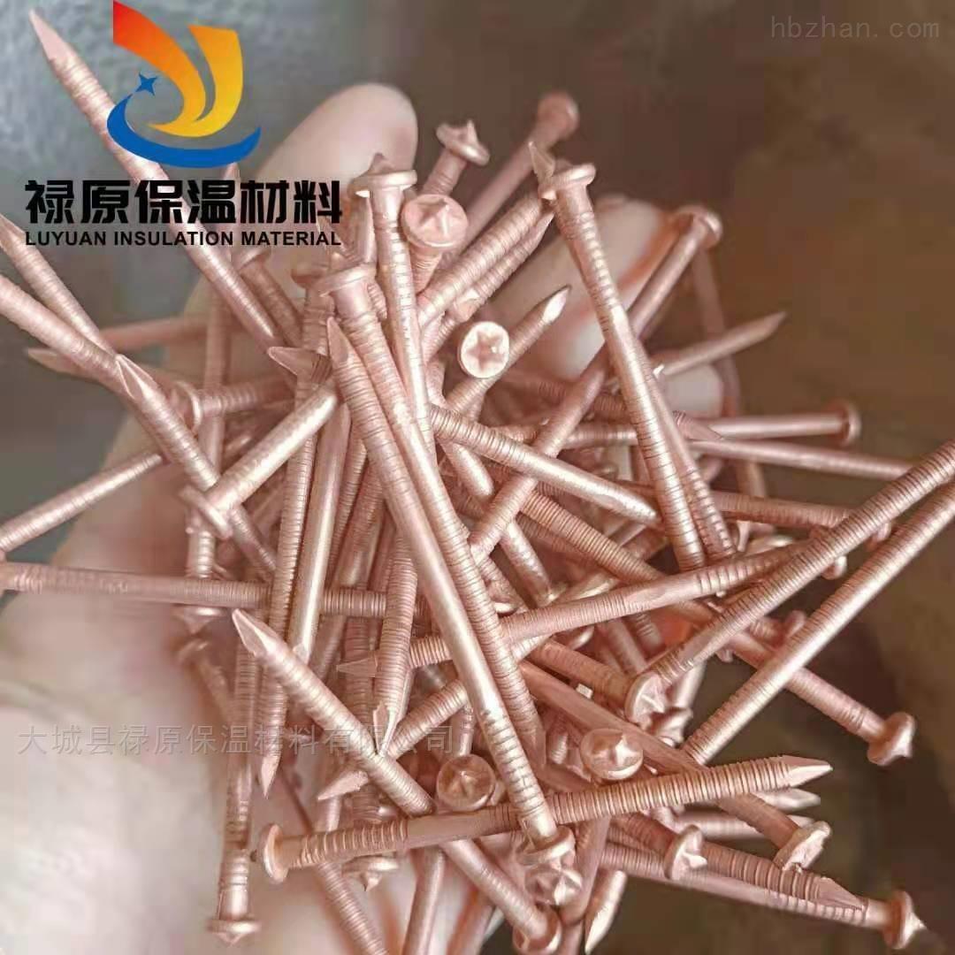 供应船用碰钉镀铜碰钉价格及使用方法