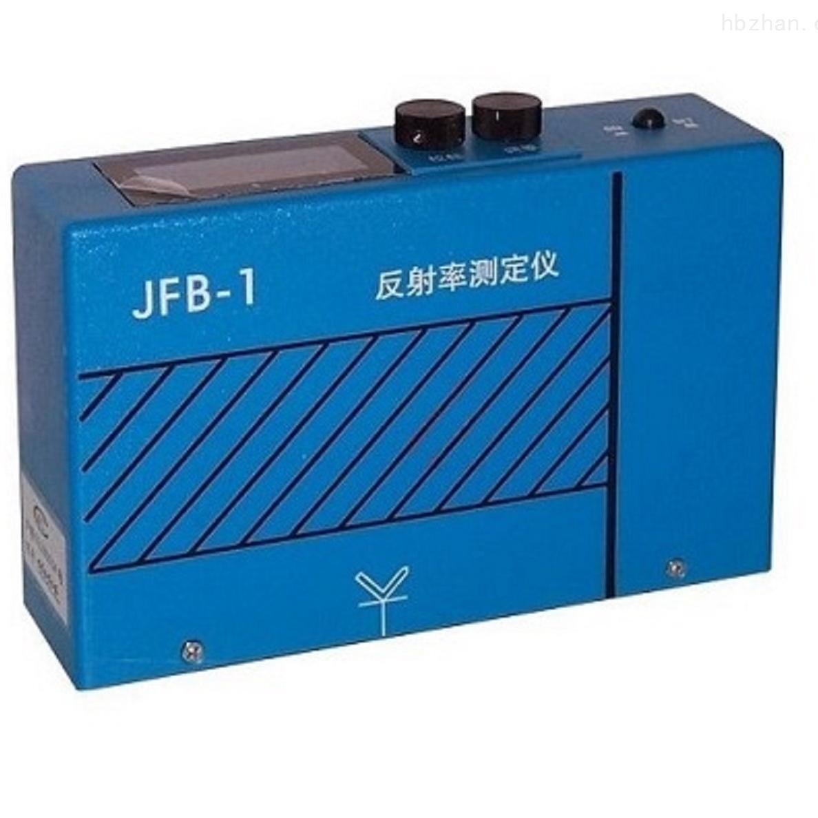 便携式反射率测定仪JYC-JFB-IB