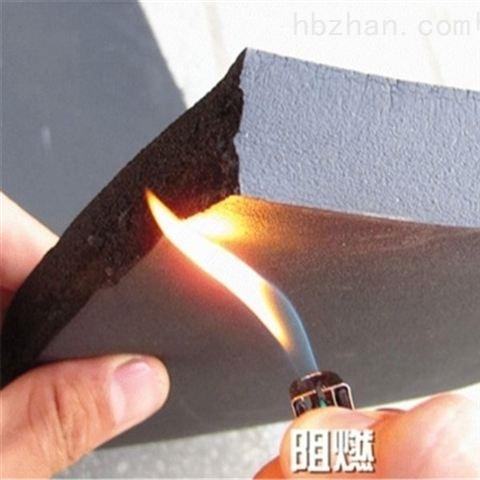 不燃B1级保温橡塑板