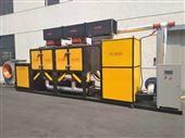 Ico组件治理废气催化燃烧组建设备