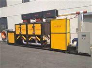 废气催化燃烧组建设备