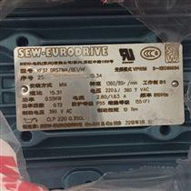 R67DT80N4/BMG/HRSEW具有變頻器功能的減速電機DRE 180M4BE20
