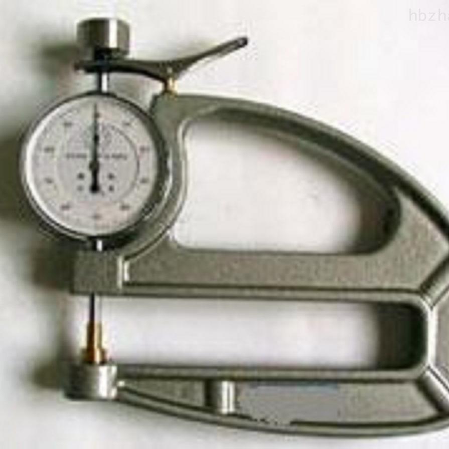 手式大跨度测厚仪