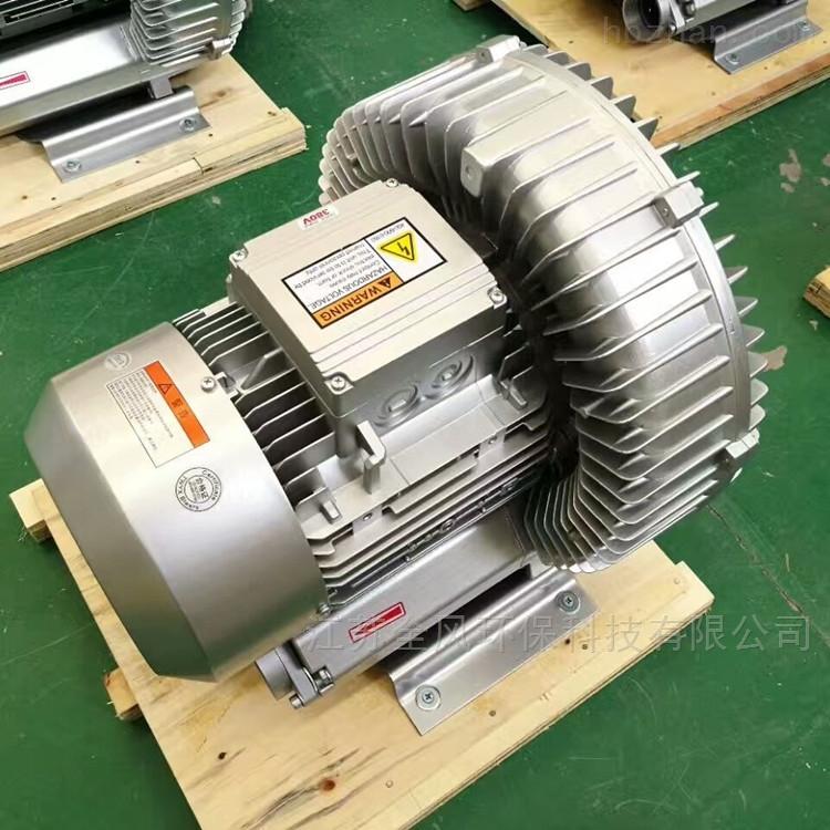高温发酵罐用高压风机