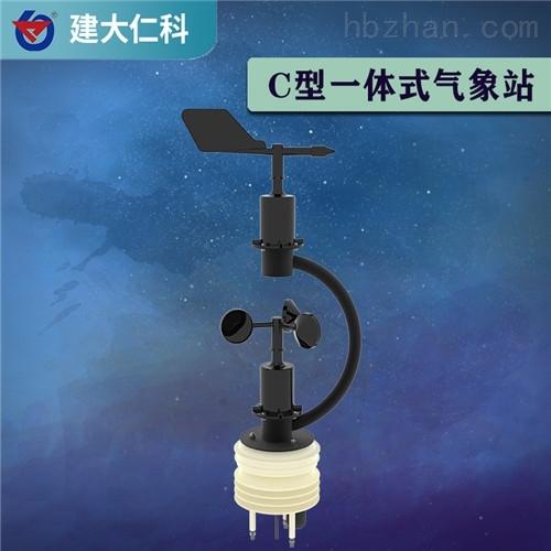 建大仁科 C型一体式气象站多采集装置