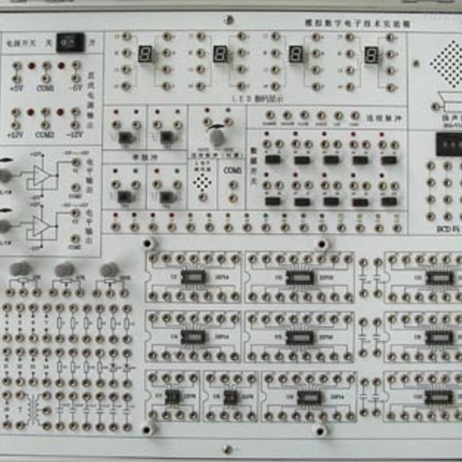 数字模拟电子技术实验箱KY-NW-3
