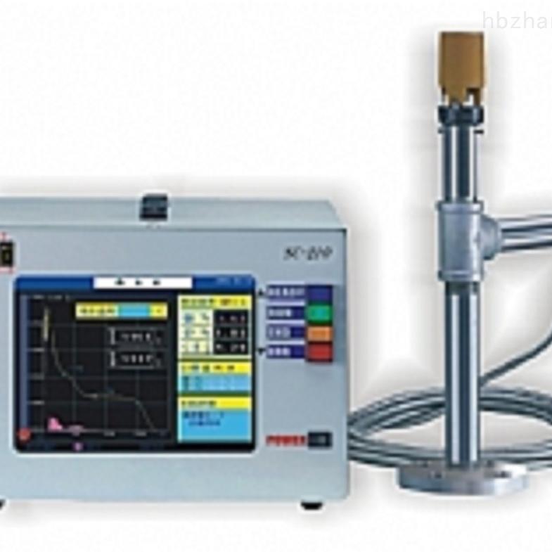 铁水碳硅分析仪ZJ-KTG3