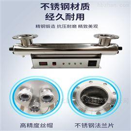 GR-UV120-6厂家供应小区供水紫外线消毒仪