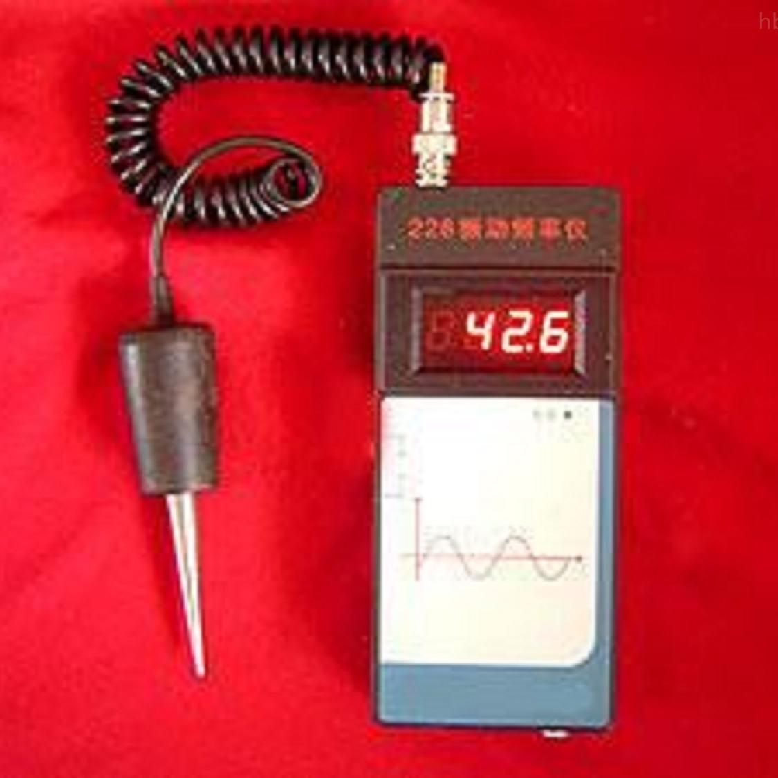 振动频率检测仪