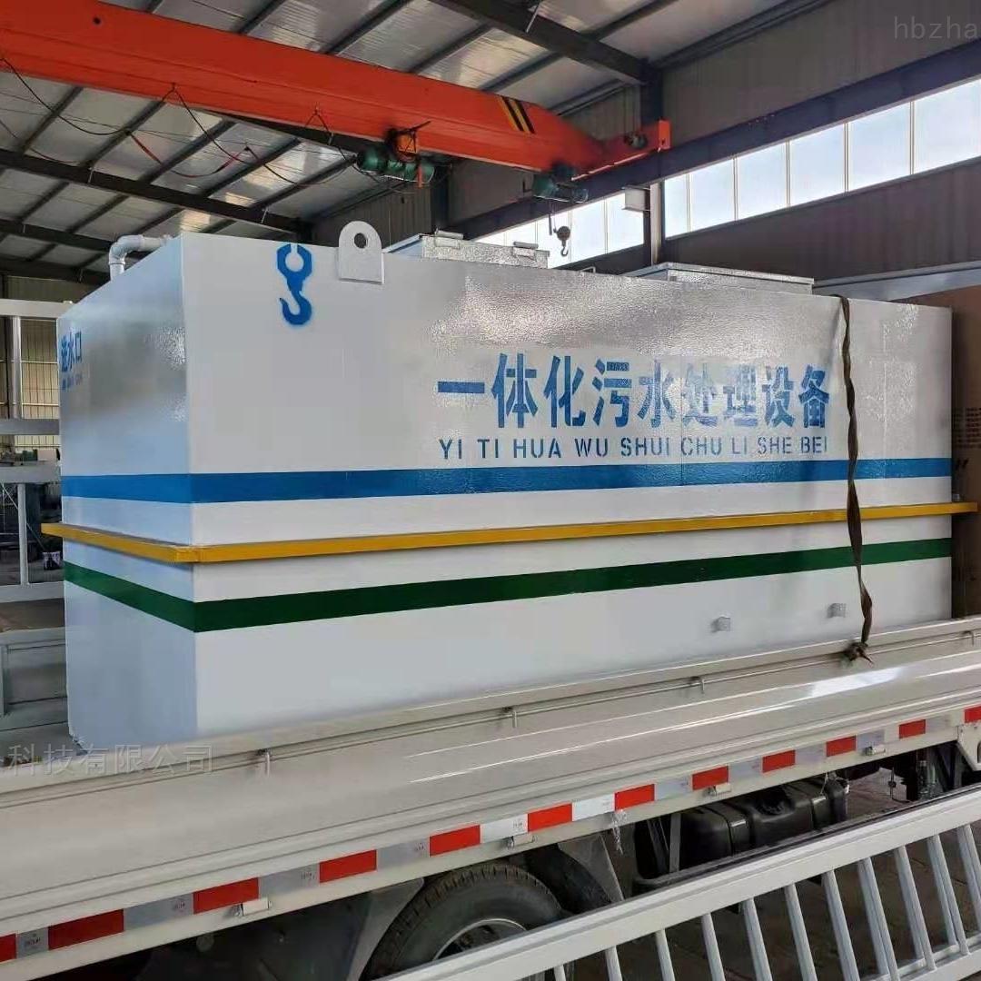 山东城市污水处理设备