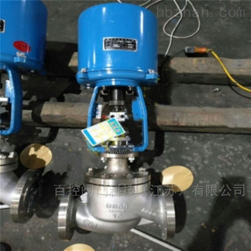 扬州高压电动调节阀制造商