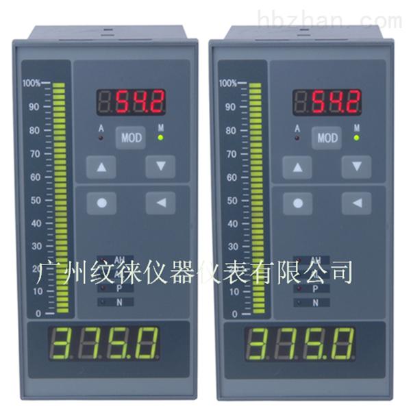 XSH/A-SIIIVO手操器