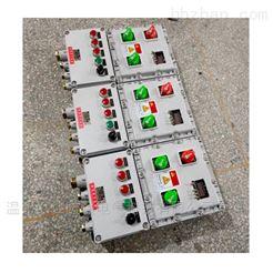 bxmd-t電伴熱防爆配電箱控制箱