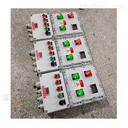 bxmd-t电伴热防爆配电箱控制箱